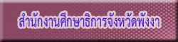 http://www.pedu.go.th/pedu/en/