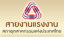 http://www.fti.or.th/2016/thai/index.aspx