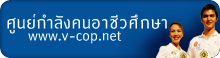 http://www.v-cop.net/v-cop/welcome