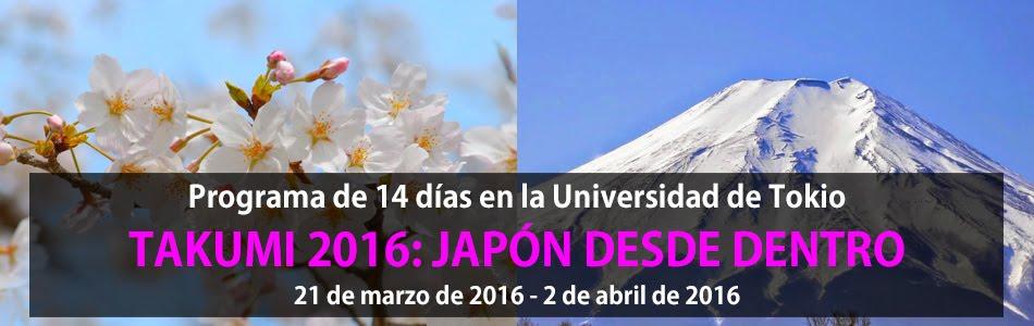 http://www.es.lainac.c.u-tokyo.ac.jp/students/takumi-es