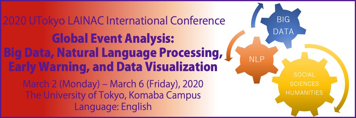 http://www.en.lainac.c.u-tokyo.ac.jp/research/conference/eventanalysis2020