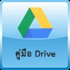 https://drive.google.com/file/d/0B9NUgRYB5mJGcHF2QUlkZE5uTnM/view?usp=sharing