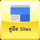 https://drive.google.com/file/d/0B9NUgRYB5mJGY2NaUWdDWUplSXM/view?usp=sharing