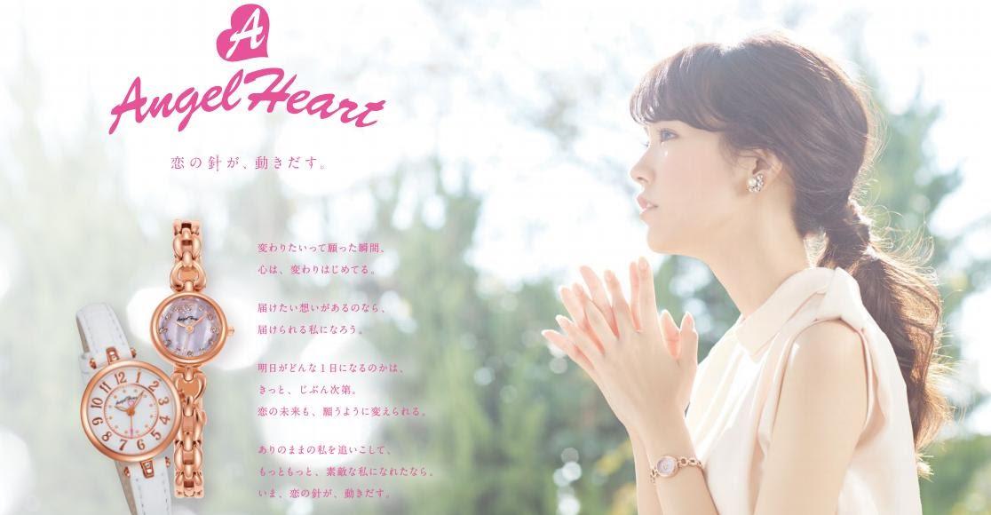 https://sites.google.com/a/lb-commerce.com/jewel-hotta/angel-heart