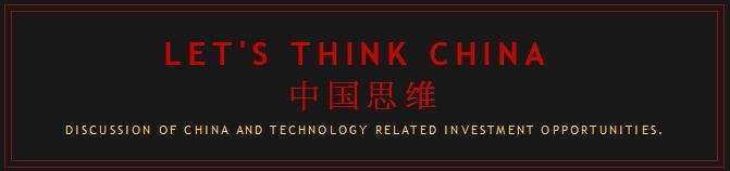Lets Think China
