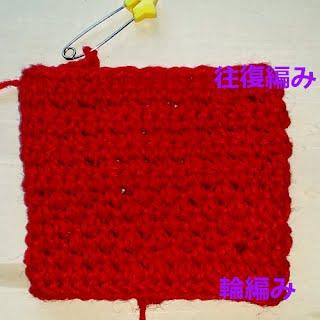 細編みアレンジ模様, single stith arrangement of crochet, 钩针的短针改编花样