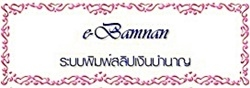 http://182.93.170.108/e-office/shortcut/e-bamnan/index.php