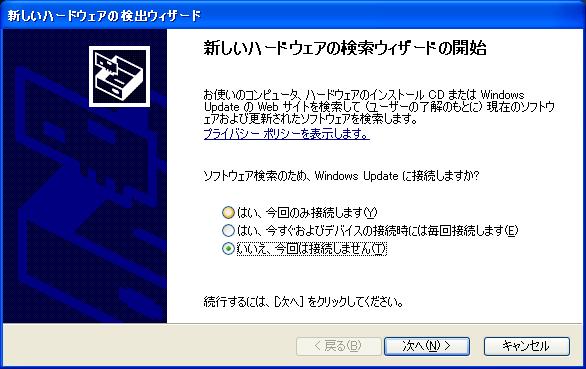 arduino uno ide windows xp