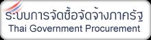 http://process3.gprocurement.go.th/EGPWeb/jsp/index_new.jsp