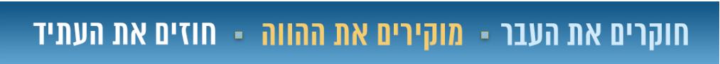 http://edu.gov.il/special/israel70