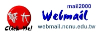 webmail (mail2000)