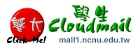 www.mail1.ncnu.edu.tw