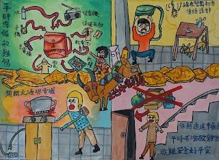 國小高年級組 - 澎湖縣104年度『防災教育』四格漫畫比賽成果網 Fang Hua Xu Du
