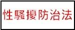 http://law.moj.gov.tw/LawClass/LawAll.aspx?PCode=D0050074