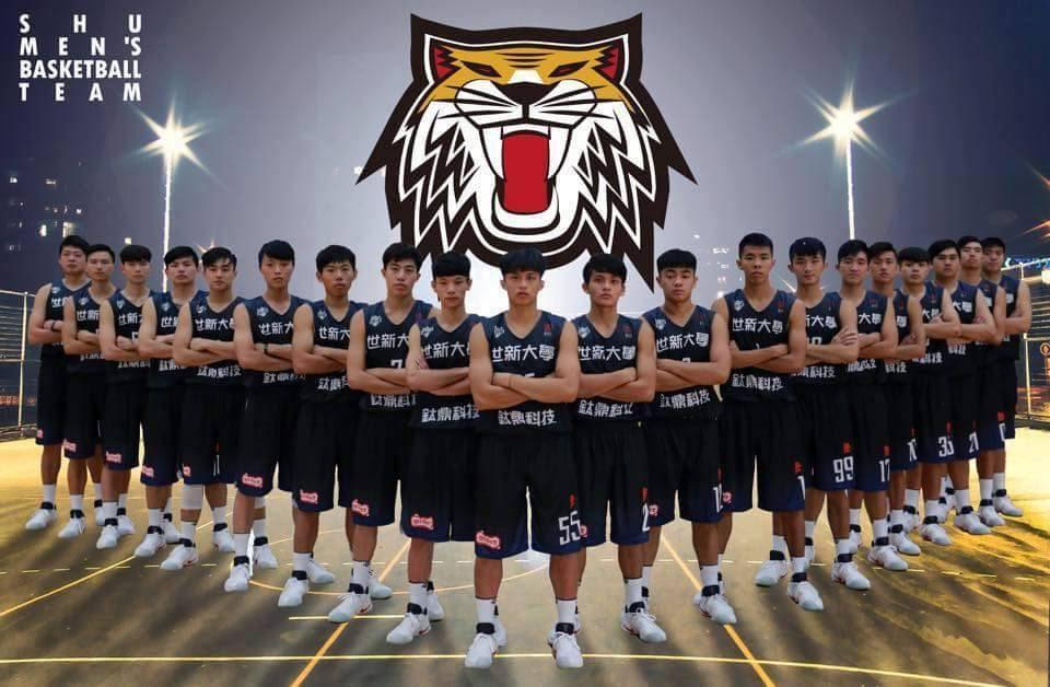 世新大學男子籃球校隊