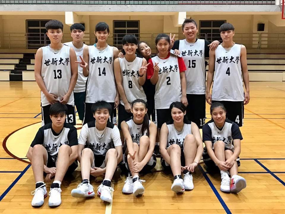 世新大學女子籃球校隊