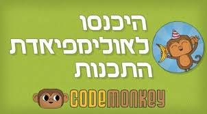 https://il.playcodemonkey.com/