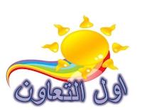 https://sites.google.com/a/masadi.tzafonet.org.il/class6a/