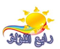 https://sites.google.com/a/masadi.tzafonet.org.il/class2a/