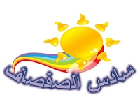 https://sites.google.com/a/masadi.tzafonet.org.il/class5a/