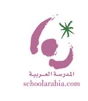 http://www.schoolarabia.net/index1.htm