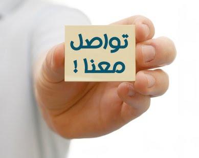 https://sites.google.com/a/masar.tzafonet.org.il/home/contact