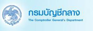 http://www.cgd.go.th/wps/portal/cgd/home2