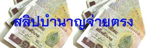 http://www.pension.nr-elearning.net/joomla/