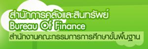 https://www.finance-obec.net/