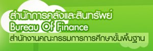 http://finance.obec.go.th/ewtadmin_finance/ewt/financial_obec/main.php?filename=index