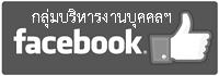https://www.facebook.com/personalspm31/