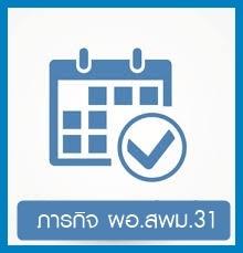 https://calendar.google.com/calendar/embed?src=mattayom31.go.th_g4pnkhimltpi4r6sthib67joq8%40group.calendar.google.com&ctz=Asia%2FBangkok