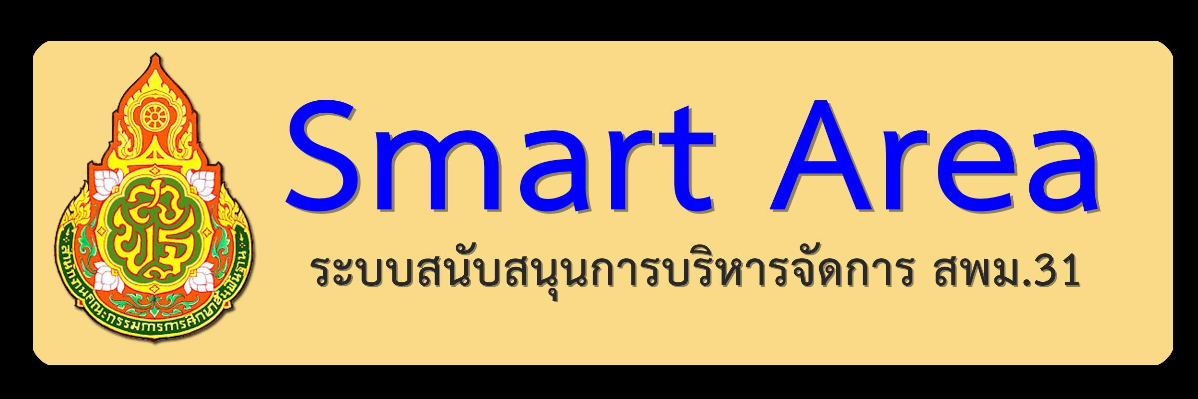 http://amss.mattayom31.go.th/