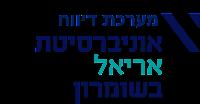 https://www.ariel.ac.il/projects/tzmm/MinistryofEducation2020/Default.asp