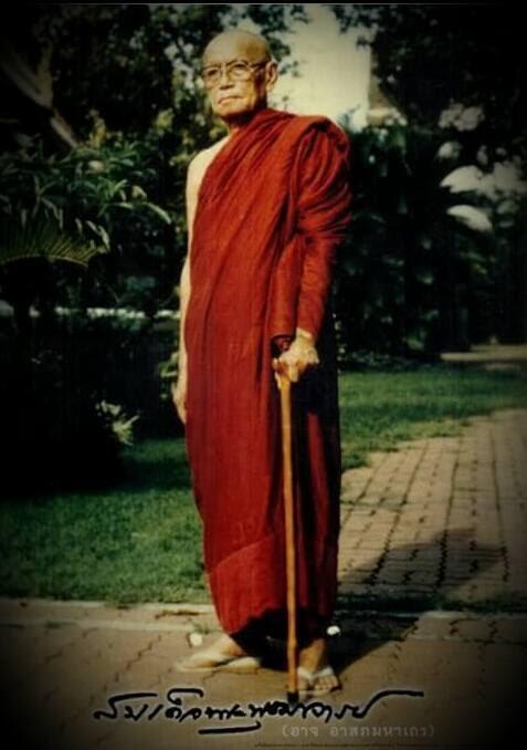 ประวัติความเป็นมา - abhidham