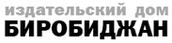 http://www.gazetaeao.ru/
