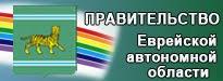 http://eao.ru/