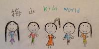Children's Newsletter