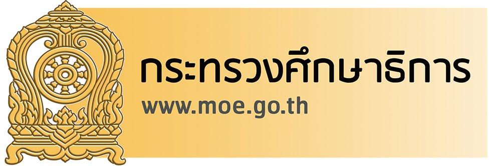 http://www.moe.go.th/moe/th/home/