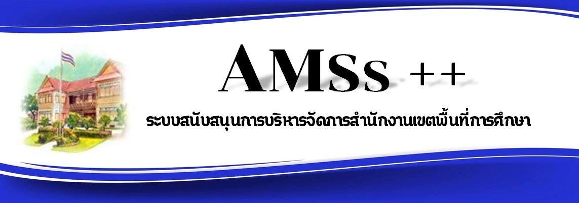 http://amssplus.kalasin3.go.th/
