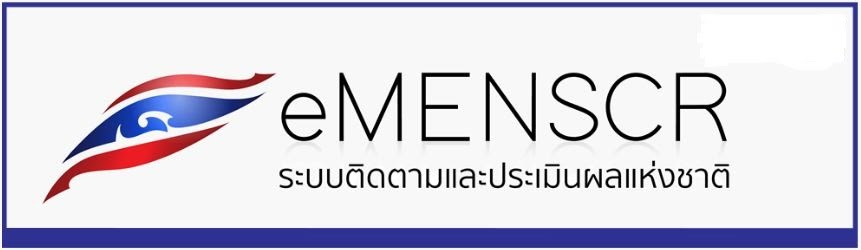 https://emenscr.nesdc.go.th/auth/realms/master/protocol/openid-connect/auth?client_id=emenscr-nesdc&redirect_uri=https%3A%2F%2Femenscr.nesdc.go.th%2F&state=7f43ab74-0c9a-43ba-8d39-331555536b92&response_mode=fragment&response_type=code&scope=openid&nonce=4a3983bb-55c6-47cb-8a3f-9b00bba57cf9