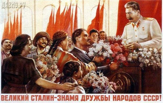 how important was stalin's use of He wanted to feed the important party officials and to export its grain  invaders'  use of this history as propaganda against stalin during the.