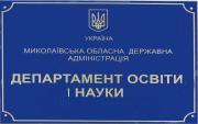 www.oblosvita.mk.ua
