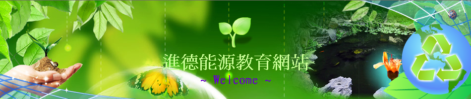 http://140.128.182.12/eweb/envi