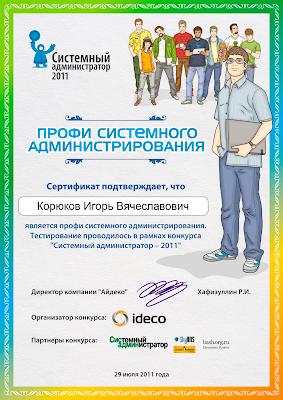 https://sites.google.com/a/msk.edu.ua/koriukov-i-v-portfolio/home/profi.png?attredirects=0
