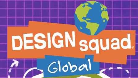 Design Squad Website >> Pbs Design Squad Mrs White S Code Website