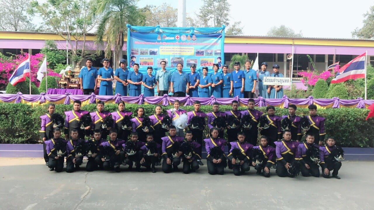 ทางโรงเรียนมัธยมด่านขุนทดได้มีการจัดพิธีสวนสนามและกล่าวคำปฏิญาณตน เนื่องในวันคล้ายวันสถาปนายุวกาชาดไทย ประจำปีการศึกษา 2561 ณ โดม อนุสรณ์ 48  ปี ...