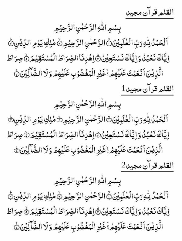 Fonts Optimized for Qur'an - Download Quran Text, PDF, Fonts