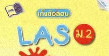 http://www.krutip.com/new/examination.php?do_id=21