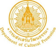 http://www.culture.go.th/thai/